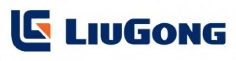 LiuGong centraliza todas operações em Mogi Guaçu