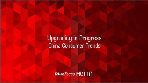 Conheça as principais tendências dos consumidores na China, 2o. maior mercado global